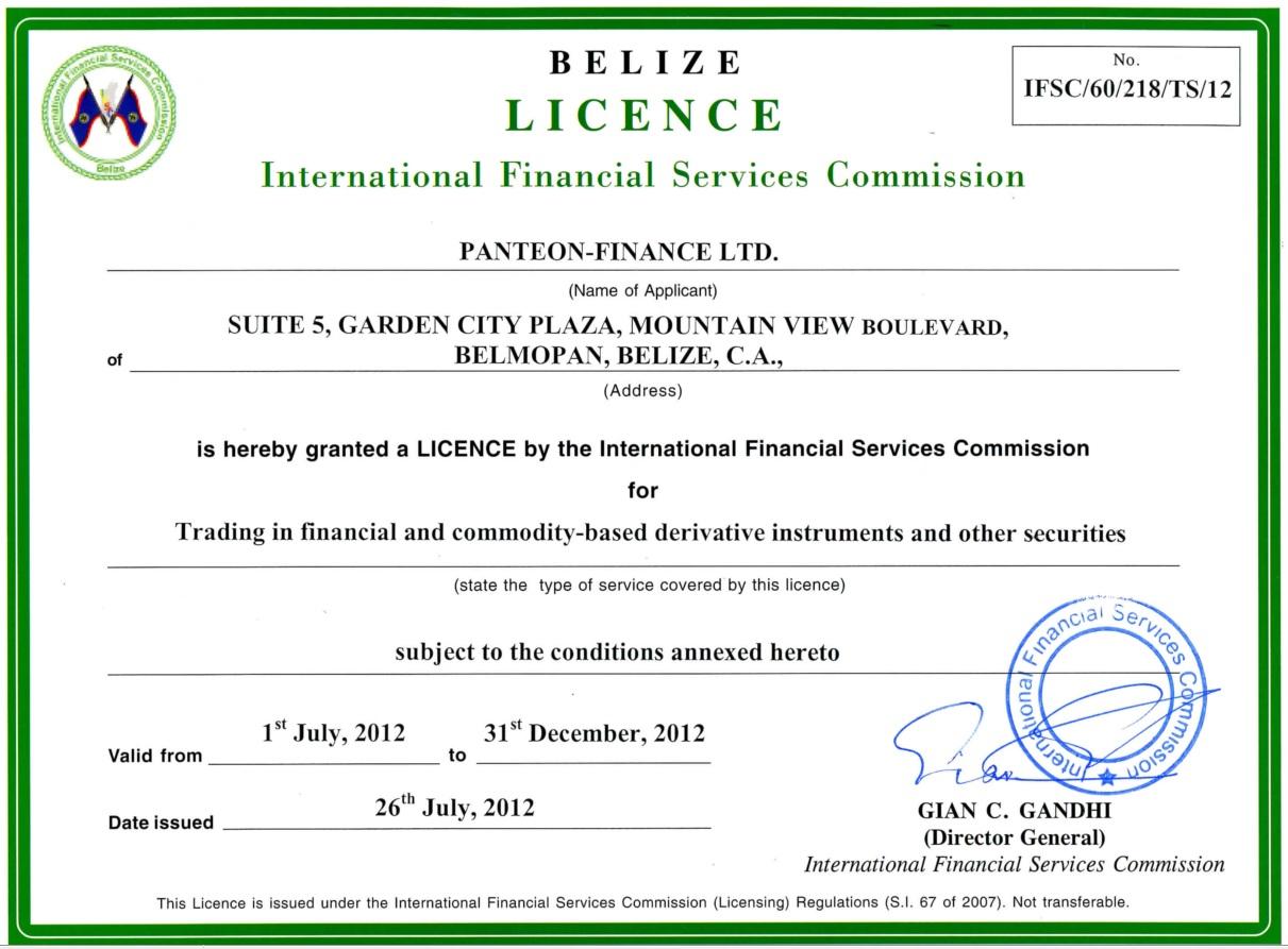 Пантеон-Финанс лицензия
