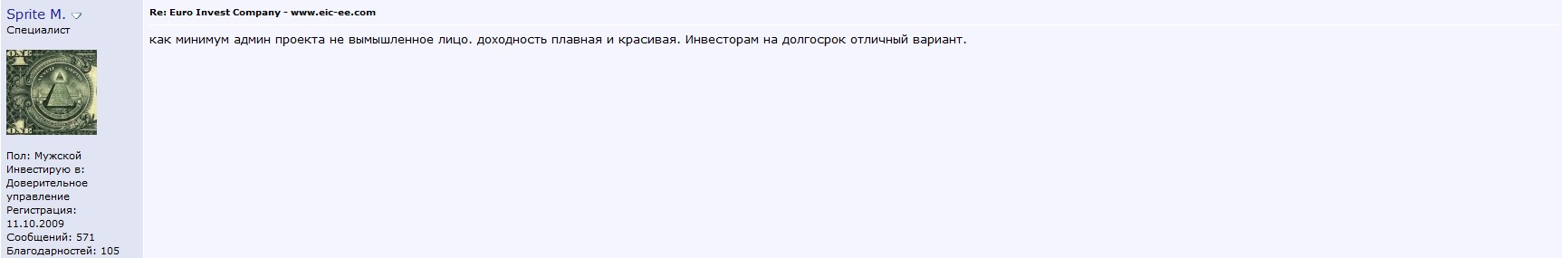 eic ee com отзывы