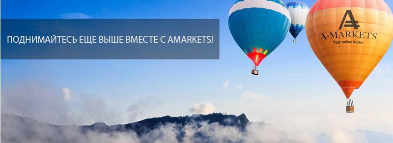 Обзор и отзывы Амаркетс amarkets