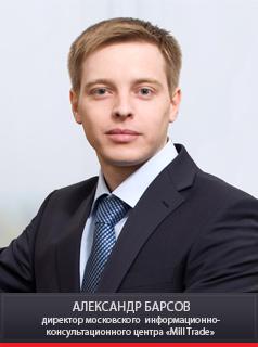 aleksandr-barsov