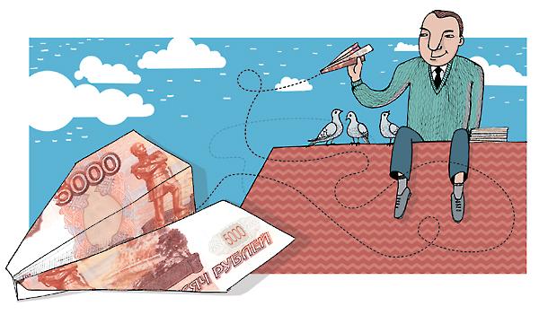 Экономия денег в быту