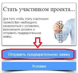 Регистрация в Klos Pamm