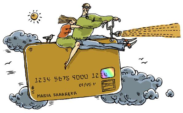 Беззаботный кредит