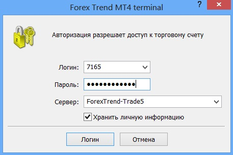 Инвесторский пароль forex курс биткоина к рублю онлайн