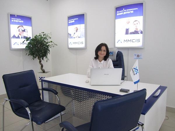 Офис ММСИС 1