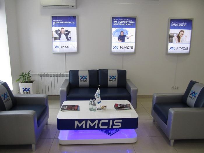 Офис MMCIS в Краснодаре