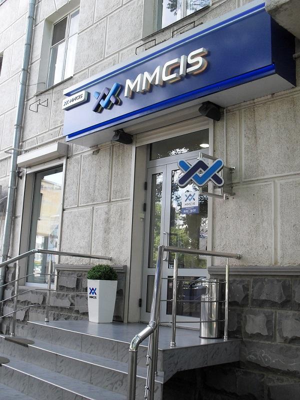 Консультационный центр MMCIS