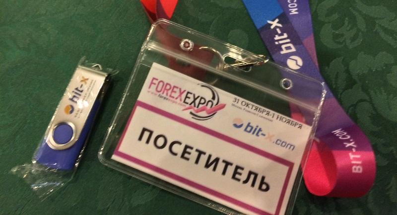 о выставке Moscow Forex Expo 2014