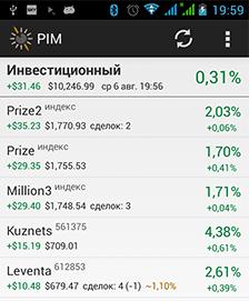 Мобильное приложение investflow