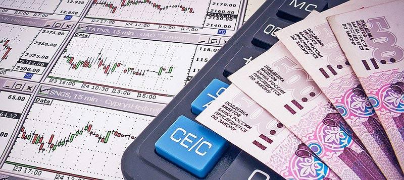 Картинки по запросу облигации описание что такое