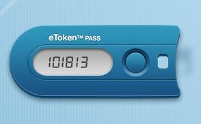 eToken для защиты своего торгового счета