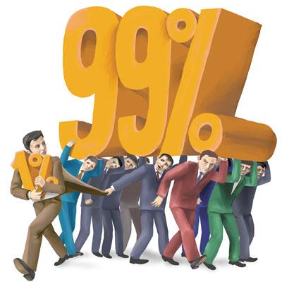 Кредитный потребительский кооператив что это такое? + как работает КПК