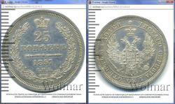 Старинные и раритетные монеты без патины
