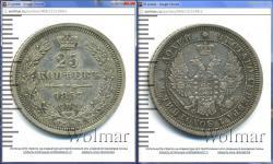 Старинные и раритетные монеты