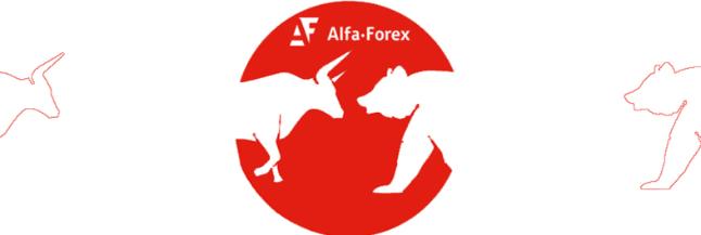 Альфа-Форекс (alfa-forex.ru) отзывы о брокере