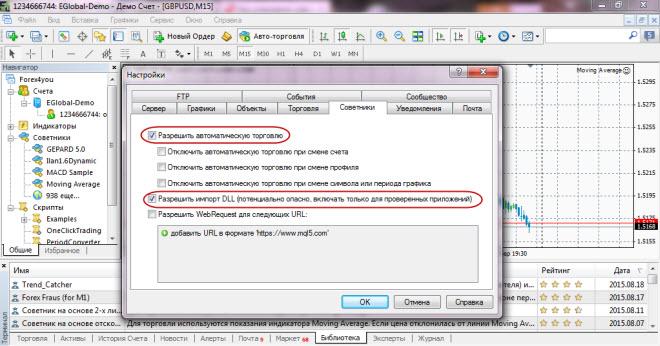 Собрание советников форекс на почту free forex tips net