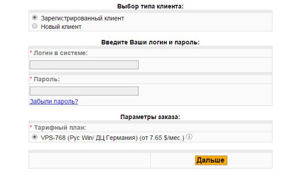 регистрация в MyFxVPS