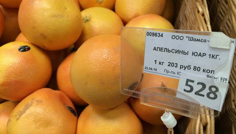 Как вам цены на апельсины