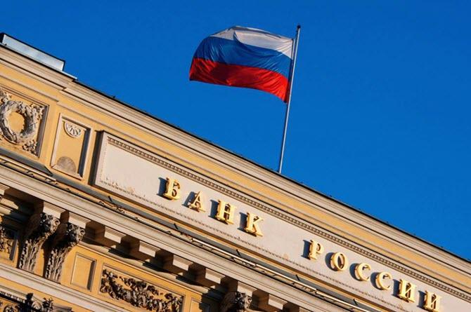 Регулирование в РФ