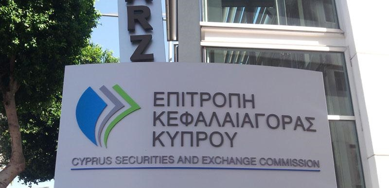 CySEC - это европейский регулятор