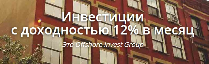 Offshore Invest Group