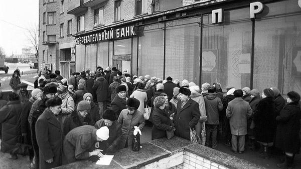 Конфискационная денежная реформа