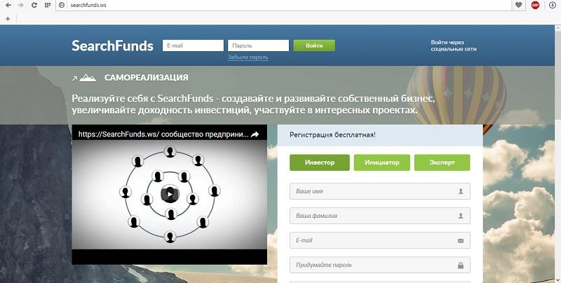 инвестиции в площадку SearchFunds