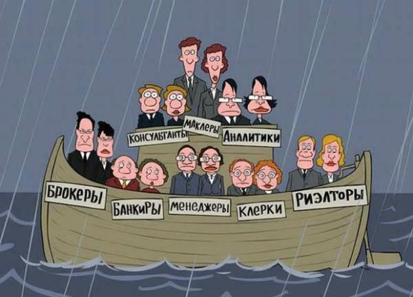 Риски инвестирования в России