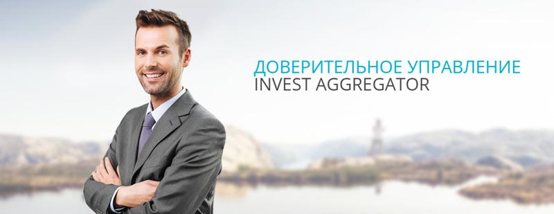 Проект Invest Aggregator