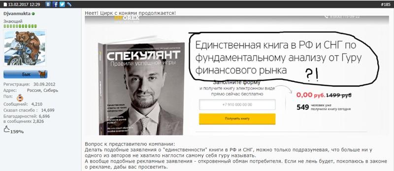 STforex Евгений Филиппов