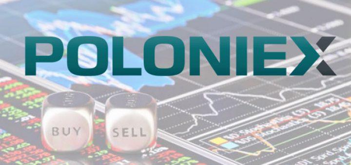 Криптовалютная биржа Poloniex