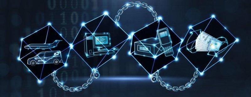 Будущее блокчейн