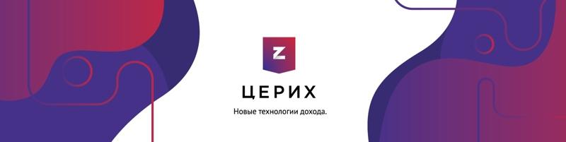 Российские брокеры бинарных опционов для 1