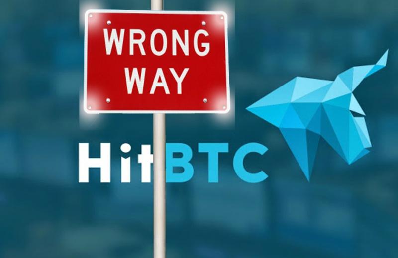 hitbtc риски