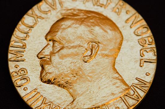 Фонд Альфреда Нобеля