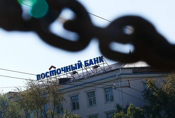 Банк Восточный и дело Baring Vostok
