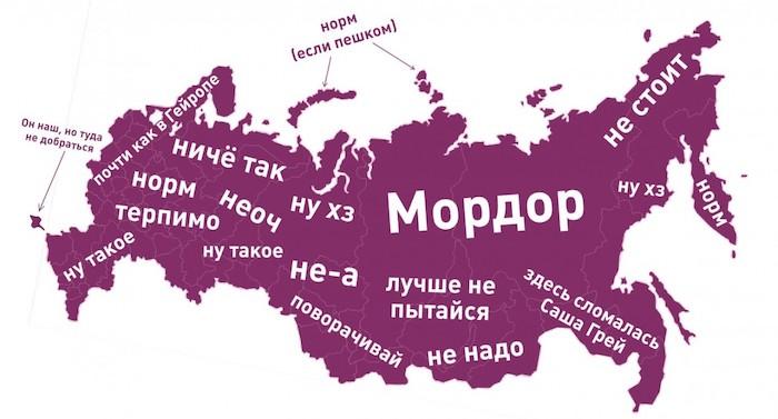 Карта богатых регионов России