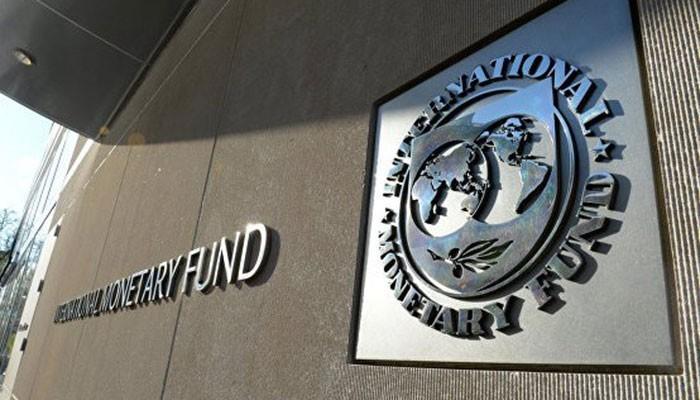 МВФ - Международный валютный фонд