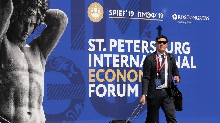 ПМЭФ 2019 в Петербурге