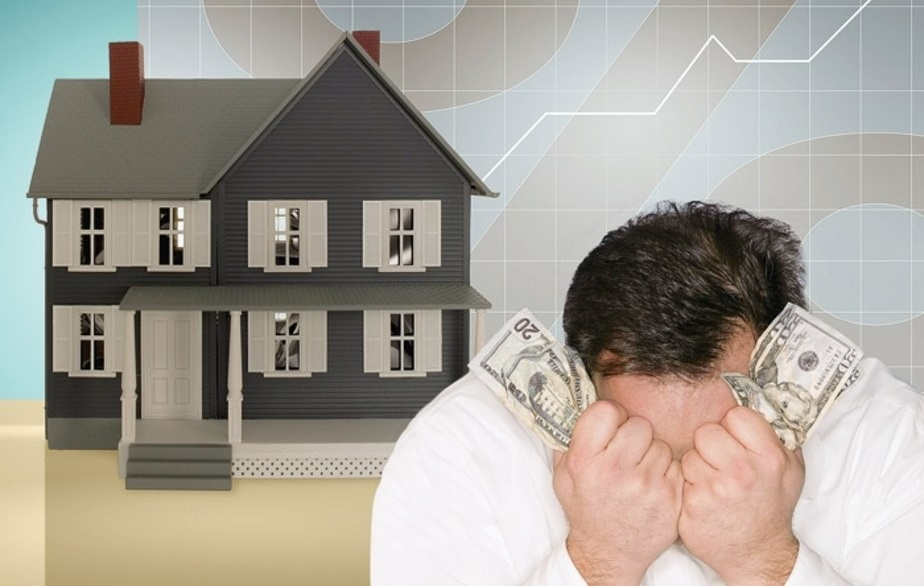 Изъятие недвижимого имущества
