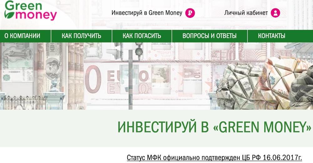 сбербанк москва главный офис адрес и индекс
