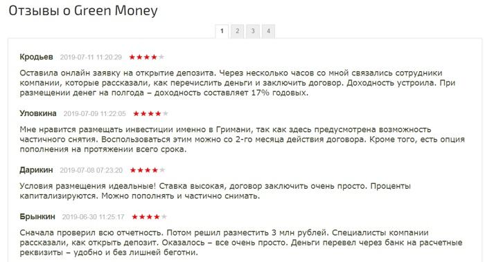 Green money отзывы должников